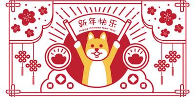 Los mejores nombres chinos para perros, ¡originales y con mucho significado!